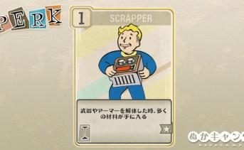 Fallout 76:Scrapper(Intelligence)