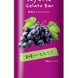 『【コンビニ:アイス】AKAGI 巨峰ジェラートバー(棒)』の画像