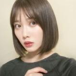 『バッサリいったなぁ! 伊藤純奈さん髪型がボブになる!【乃木坂46】』の画像