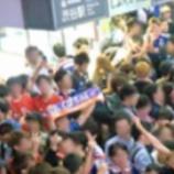 『【乃木坂46】乃木オタ続出w 渋谷のサッカーファンに混じって久保史緒里タオルを掲げているファンもいた模様wwww』の画像