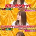 焼肉IWAの内田眞由美さんが爆弾発言をしたみたいやけどどこで聴けるん?