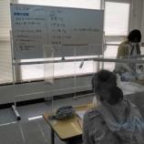 『【江戸川】手作り入浴剤づくりにチャレンジ…!?』の画像