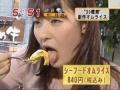 【画像】迎え舌とかいうエッロい食事法wwwww
