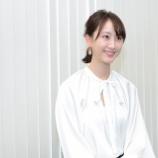『超速報!!!松井玲奈さん、婚約!!!!!!!!!』の画像