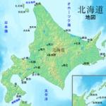 北海道の広さを理解しない非道民に、地元から衝撃の画像が投稿される