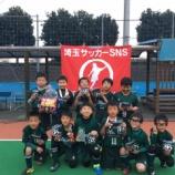 『【Jr2】埼玉サッカーSNS U-8リーグ チャンピオンシップ大会』の画像