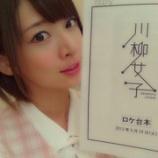 『【乃木坂46】『乃木坂川柳』を作ってみようのスレ!!』の画像