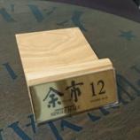 『【YOICHI】 ボトルディスプレイ』の画像