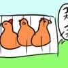 鶏式草かり
