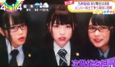 【乃木坂46】17thアンダーセンターは渡辺みり愛に決定!