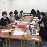 『11月   情報委員会』の画像