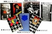 広島の中核派アジト、家宅捜索時に証拠隠滅を図る…風呂場で水溶性紙を処分か