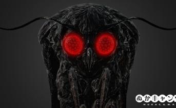 モスマン(Mothman)