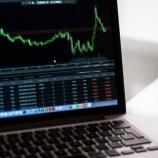 『【投資】株始めてデイトレした結果!』の画像