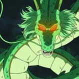 『神龍「一つだけ願い事を言え。どんな願いでも叶えてやるゾ!」ババア先輩(34)「寿退社させて♪」 』の画像