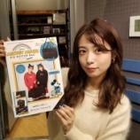 『【乃木坂46】最新の斉藤優里さん、仕上がりまくってる・・・』の画像