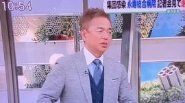 【動画】室井佑月「コロナ患者を出した病院は責められるべき」とマジキチ発言して大炎上wwwww