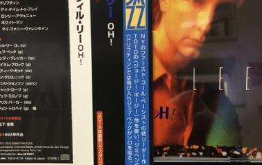『ウイル・リーのソロアルバム「Oh!」にジェフベックが参加してました。』の画像