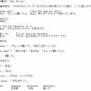 中1英語教科書p63