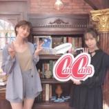 『[イコラブ] 諸橋沙夏、SHOWROOM×雑誌CanCam番組『CanCamRoom』まとめ』の画像