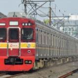 『東急8500系8610F、8連化(されていました)』の画像