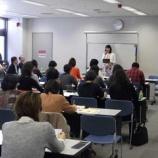 『全日本薬膳食医情報協会の認定校の先生方に講義をさせていただきました』の画像