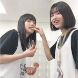 『【乃木坂46】欅坂46 新2期生 大園玲、林瑠奈に餌付けされる・・・』の画像