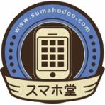 iPhone専門店 徳島 | スマホ堂オフィシャルブログ