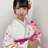 『[≠ME] メンバーリレーブログ「河口夏音」(1/11)【ノイミー、なっちゃん】』の画像