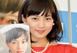 川口春奈が写真集「そのまんまはるな」発売イベントに赤いワンピで登場!美しすぎると話題。