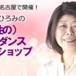 心理カウンセラー◆みずがきひろみ〈Counseling Service〉のオフィシャルブログ