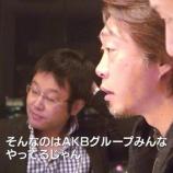 『【乃木坂46】僕を乃木坂運営のスタッフとして雇ってください!!』の画像