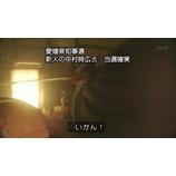 『『龍の魂』龍馬伝最終回』の画像
