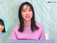 【日向坂46】『bis』金村美玖質問コーナー!彼女にしたいメンバーはやっぱりあの人wwwwwwwwww
