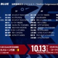 【速報】サッカー日本代表選手オランダ遠征メンバー発表