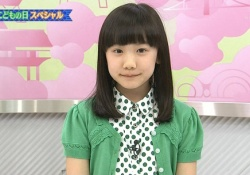 芦田愛菜ちゃんが成長してどんどん可愛くなってる