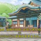 『アイカツオンパレード!第14話 感想でござるッ!「スマイル♪にゃんばーワン」』の画像