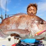 『6月18日 更新 17日釣果 スーパーライトジギング マダイ』の画像
