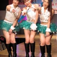 【画像あり】加護亜依がミニスカ姿を披露 3人組グループ「Girls Beat!!」でイベント出演!!!!! アイドルファンマスター