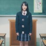 『欅坂46二期生、けやき坂46三期生『自己紹介動画』が大量公開キタ━━━━(゚∀゚)━━━━!!!』の画像