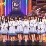 『【日本レコード大賞】10年連続出場のAKB48『サステナブル』は最強布陣で製作、オリコン初登場1位、発売3日でミリオン突破・・・』の画像