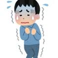 【助けて】ワイ(32)、怒られるのが異常に怖い………