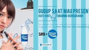 JKT48高城亜樹がOL役を演じるポカリスエットのCMがインドネシアで放送開始【AKB48小ネタまとめ】