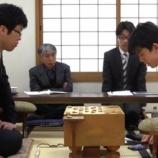 『藤井聡太七段、クリスマス勝利!棋聖戦本戦出場へあと1勝(12/25)』の画像