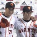 【G+】広島×巨人★6
