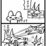 【四コマ漫画】日本の理化学研究所(RIEKEN)が韓国と共同研究