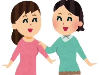 宇垣美里さんと鷲見麗奈さんが久しぶりに共演した結果w