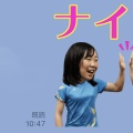 YONEX★ソフトテニスチームLINEスタンプ登場!!★