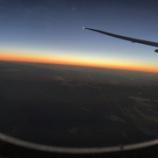 『[イコラブ] 諸橋沙夏「どんなに遠くにいても みんな同じ空の下にいるんだな。」のツイに、しょこが反応【=LOVE(イコールラブ)】』の画像