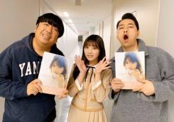 【乃木坂46】与田祐希の写真集持ってるバナナマン設楽の表情が・・・www